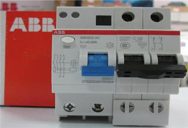 IQC ABB MCB of Electricity Distribution Cabinet or Box