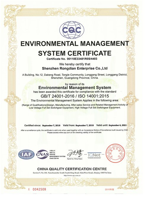 Environmental Management System ISO Certificate